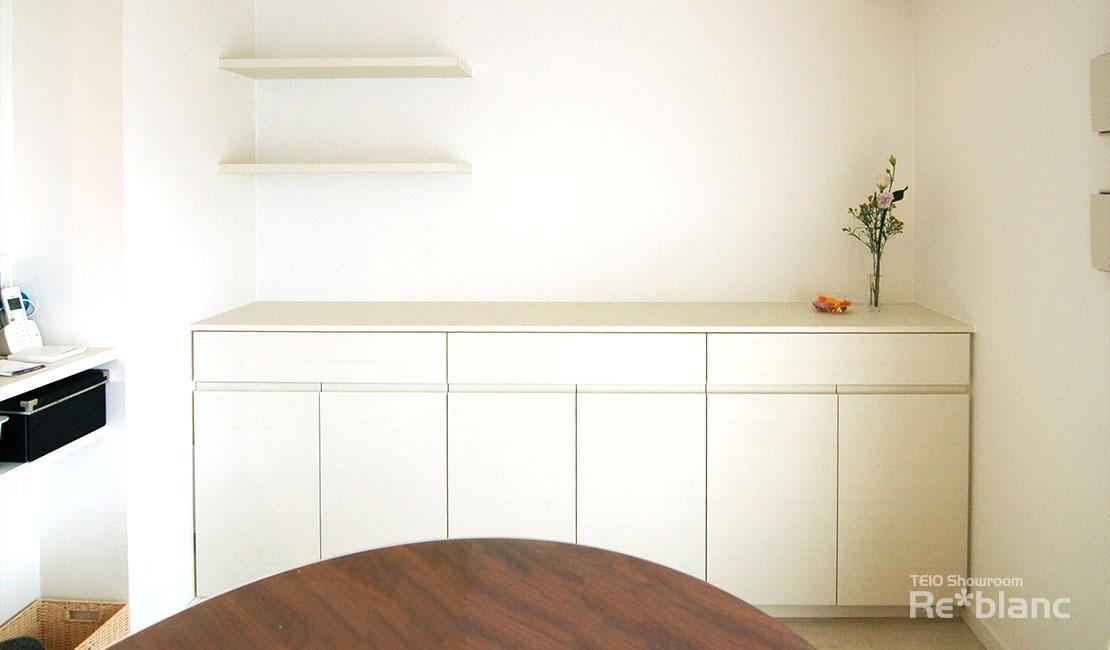 https://www.reblanc.com/case/furniture/001984.html
