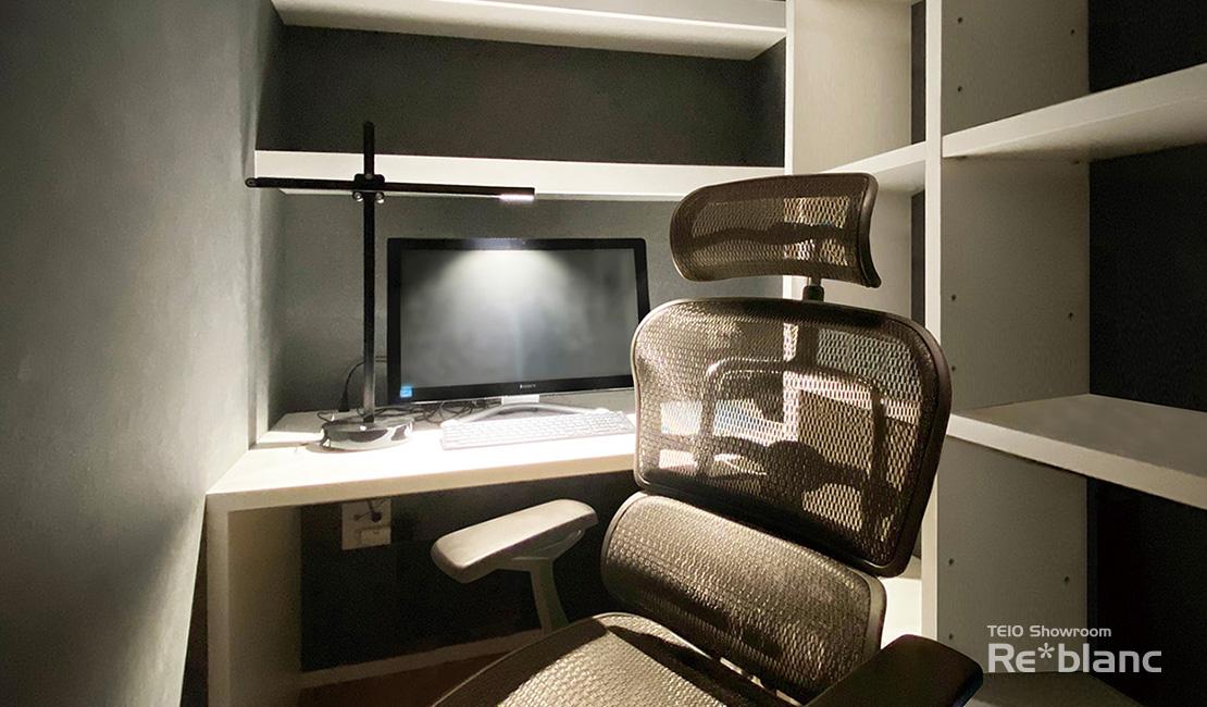 https://www.reblanc.com/case/furniture/002171.html