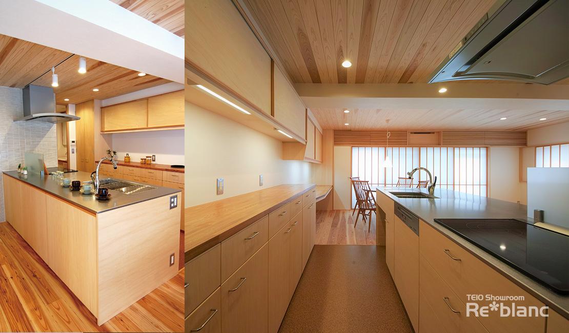 https://www.reblanc.com/case/design-ordermade-kitchen/002001.html