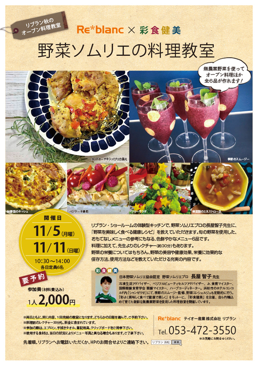 彩食健美.jpg