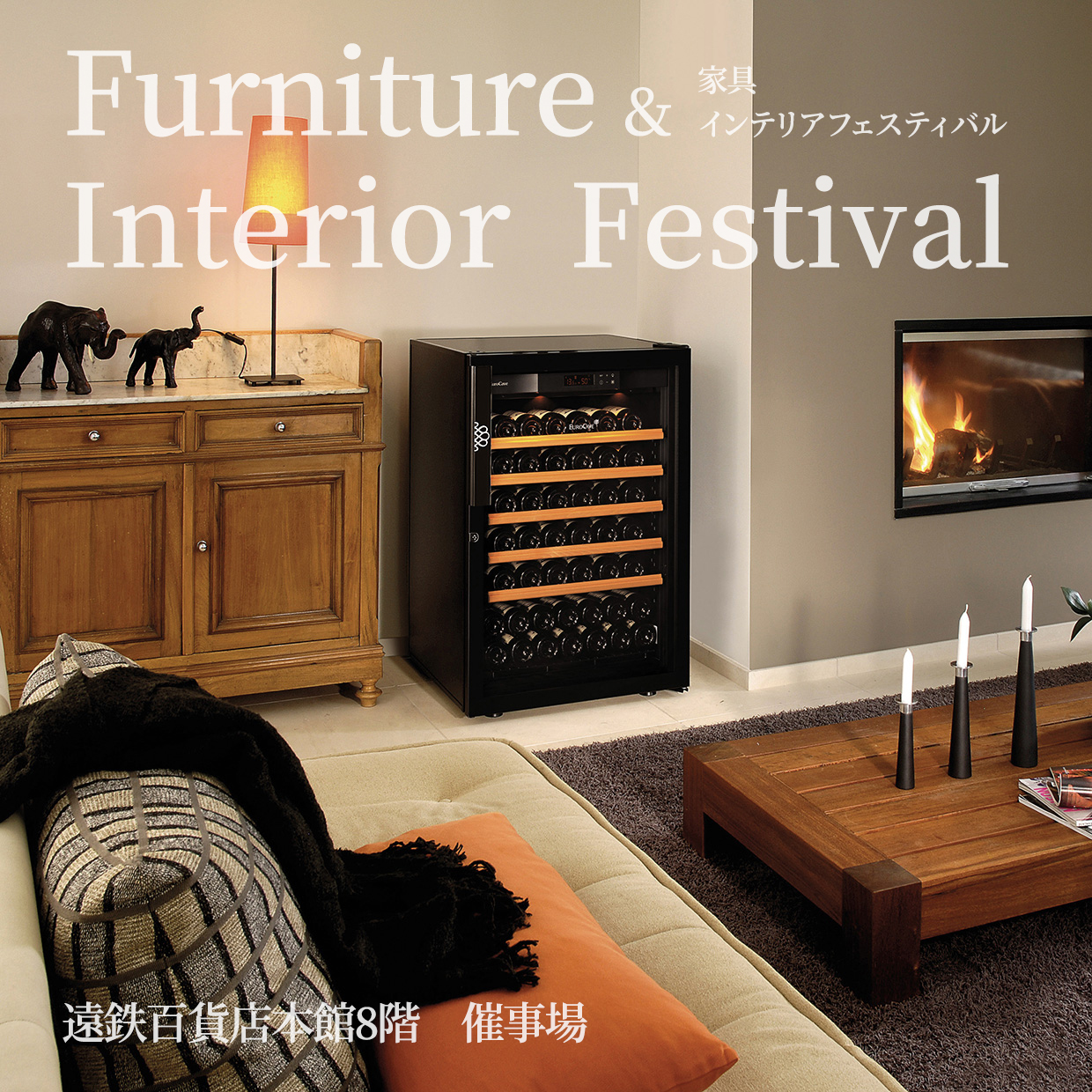 ★title★V-PURE-S-GV-FIREPLACE のコピー.jpg