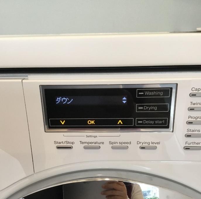 ミーレ洗濯機日本語表記.jpg